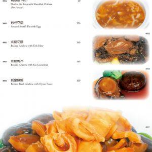 dry-seafood